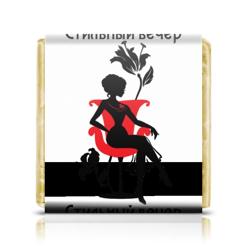 Шоколадка 35х35 Printio Красивая девушка в кресле. силуэт  (eszadesign) шоколадка 35х35 printio красивая девушка с чашкой чая силуэт eszadesign
