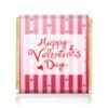 "Шоколадка 35х35 ""День святого Валентина"" - праздник, сердце, любовь"