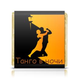 """Шоколадка 3,5×3,5 см """"Танго в ночи"""" - музыка, танец, ночь, танго"""