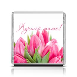 """Шоколадка 3,5×3,5 см """"Лучшей маме!"""" - 8 марта, маме, мама, день рождения мамы"""
