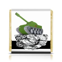 """Шоколадка 3,5×3,5 см """"С 23 февраля!"""" - 23 февраля, день защитника отечества, танк, февраль, прадник"""