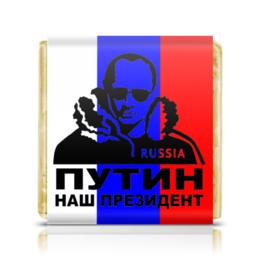 "Шоколадка 3,5×3,5 см ""Путин"" - россия, политика, путин"
