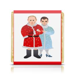 """Шоколадка 3,5×3,5 см """"Путин/Медведев"""" - россия, политика, путин, медведев"""