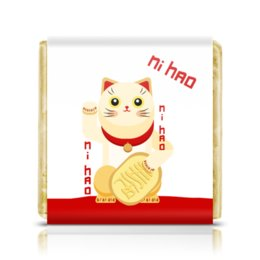 """Шоколадка 35х35 """"Манеки неко"""" - удача, деньги, котик, поздравление, китайский"""