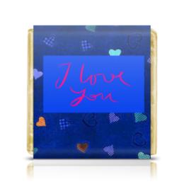 """Шоколадка 35х35 """"Я Люблю Тебя"""" - сердце, любовь, признание"""