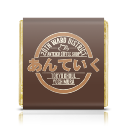 "Шоколадка 35х35 ""Антейку. Токийский гуль"" - аниме, манга, токийский гуль, tokyo ghoul, антейку"