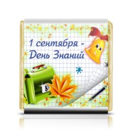 """Шоколадка 35х35 """"День знания"""" - арт, стиль, школа, 1сентября"""