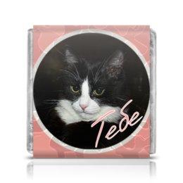 """Шоколадка 3,5×3,5 см """"Тебе."""" - кот, котэ, котик, розовый, тебе"""