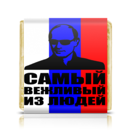 """Шоколадка 35х35 """"Путин"""" - россия, политика, путин"""