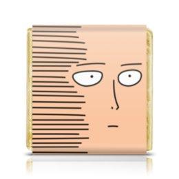 "Шоколадка 3,5×3,5 см ""Сайтам"" - аниме, saitama, сайтама, one punch man, ванпанчмен"