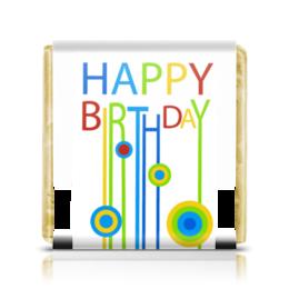 """Шоколадка 3,5×3,5 см """"С днём рождения!"""" - день рождения, праздники"""