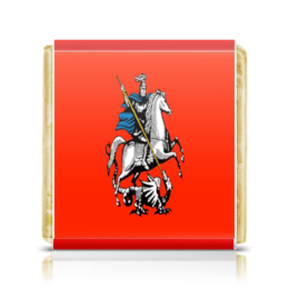 "Шоколадка 35х35 ""Герб Москвы"" - москва, столица, россия, герб"