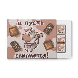 """Набор конфет """"12 шоколадок"""" """"Mooood"""" - позитив, настроение, шоколад, корова"""