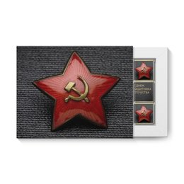 """Набор конфет """"12 шоколадок"""" """"на 23 февраля коллегам"""" - праздник, 23 февраля, работа, подарок, день защитника отечества"""