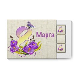 """Набор конфет """"12 шоколадок"""" """"8 Марта"""" - праздник, 8 марта, работа, птицы, подарок"""