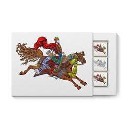 """Набор конфет """"12 шоколадок"""" """"Дюк Степанович"""" - лошади, конь, всадник, полёт, билибин"""
