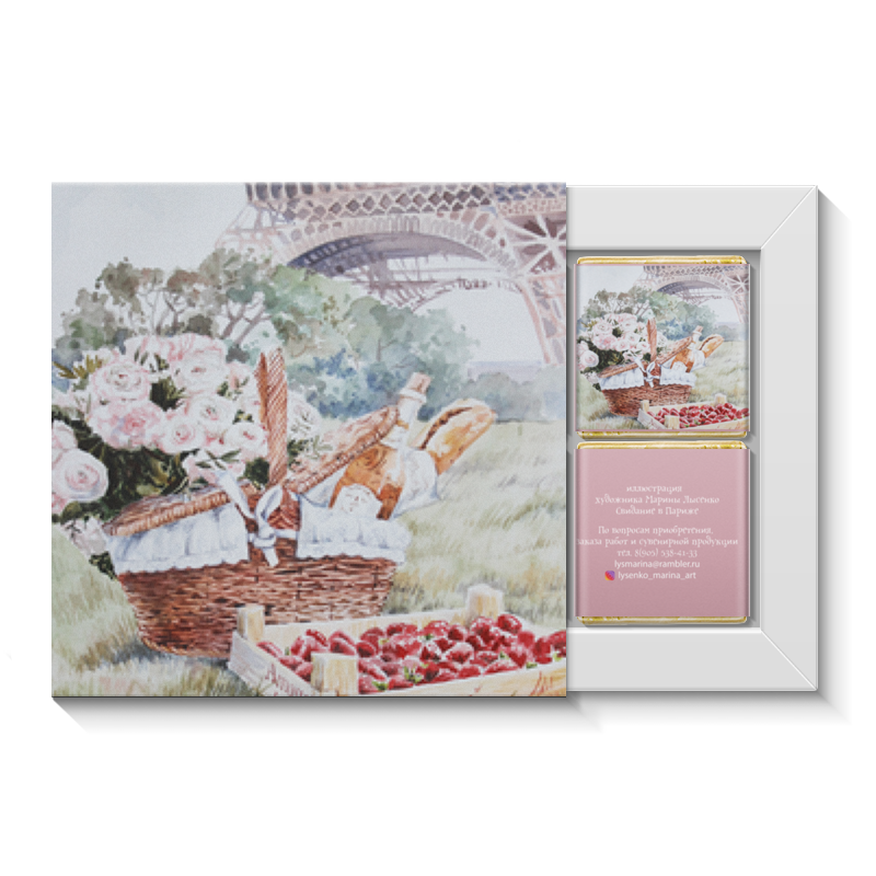 Набор конфет 4 шоколадки Printio Свидание в париже именной набор конфет для учебы и творчества