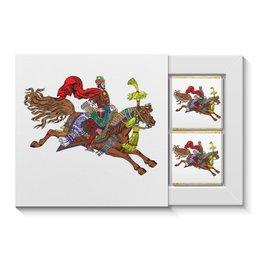 """Набор конфет """"4 шоколадки"""" """"Дюк Степанович"""" - лошади, конь, всадник, полёт, билибин"""
