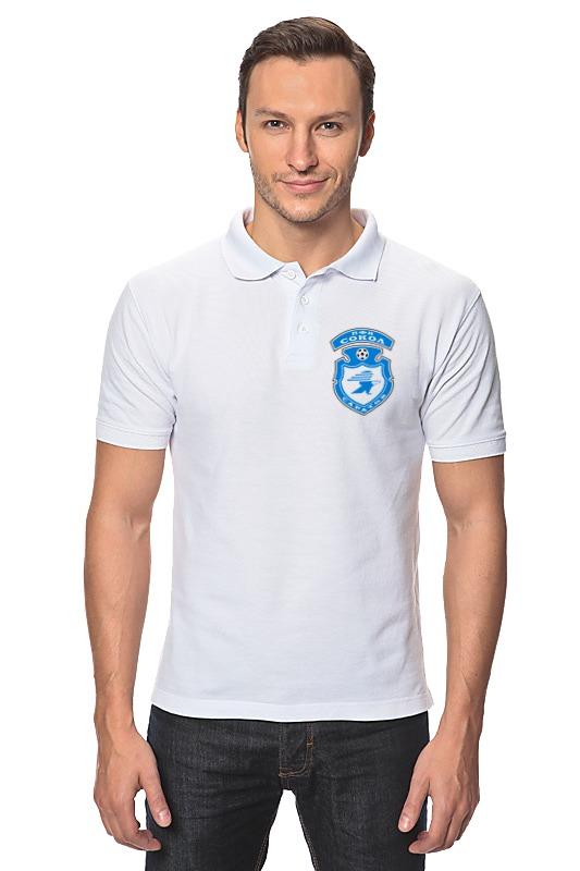 Рубашка Поло Printio Фк сокол саратов рубашка поло printio фк нефтехимик