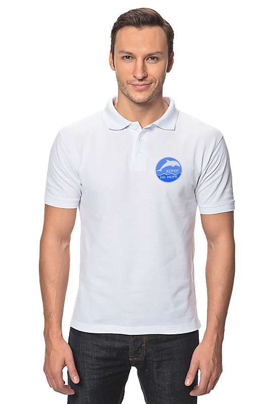 Рубашка Поло Printio Хочу на море лонгслив printio хочу на море