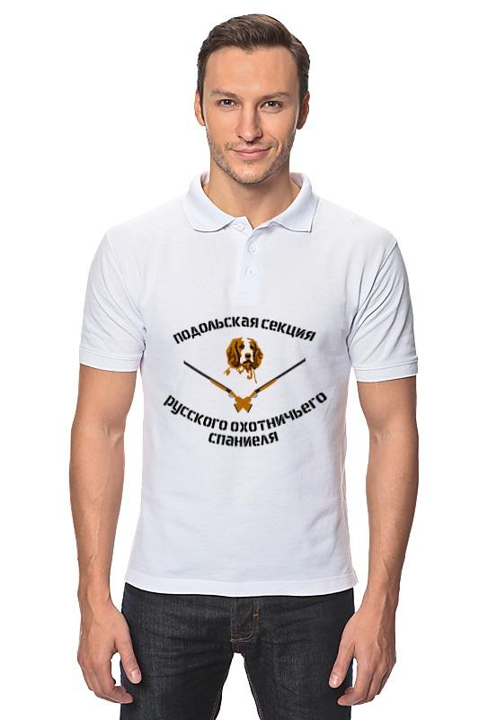 Рубашка Поло Printio Логотип подольская секция рос детская футболка классическая унисекс printio логотип подольская секция рос
