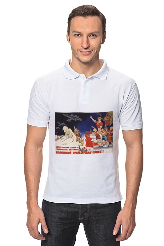 Рубашка Поло Printio Советский плакат, 1934 г. беломоро балтиймкий канал 1934 г