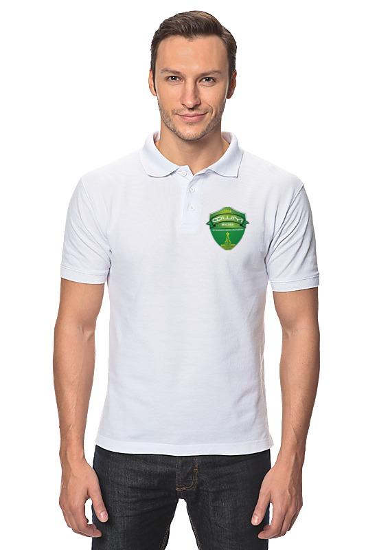 Рубашка Поло Printio Фк фшм рубашка поло printio фк нефтехимик