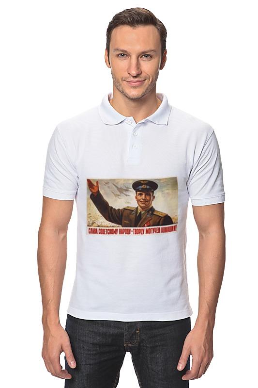 Рубашка Поло Printio Советский плакат, 1954 г.