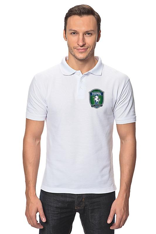 Рубашка Поло Printio Фк томь томск кепка printio фк томь томск