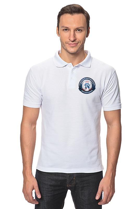 Рубашка Поло Printio Фк долгопрудный рубашка поло printio фк нефтехимик