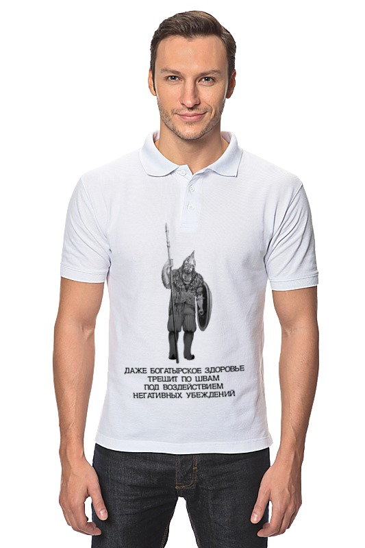 Рубашка Поло Printio Богатырское здоровье! обложка для паспорта printio богатырское здоровье