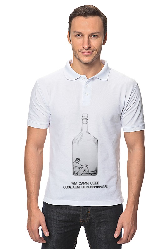 Рубашка Поло Printio Наши ограничения!