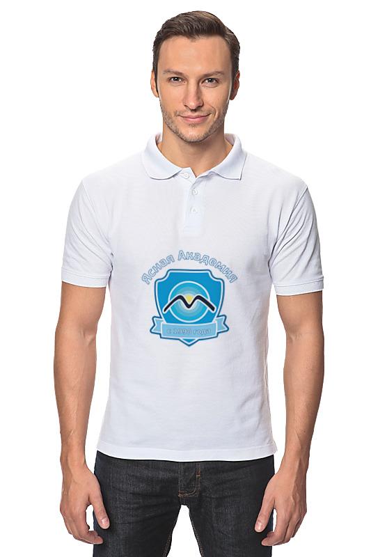 Рубашка Поло Printio Ясная академия с 1998