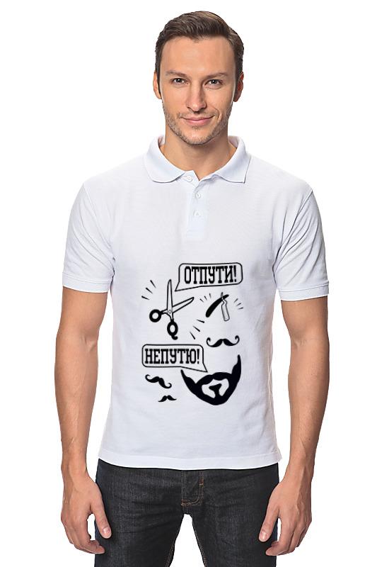 все цены на Рубашка Поло Printio Отпути бороду онлайн