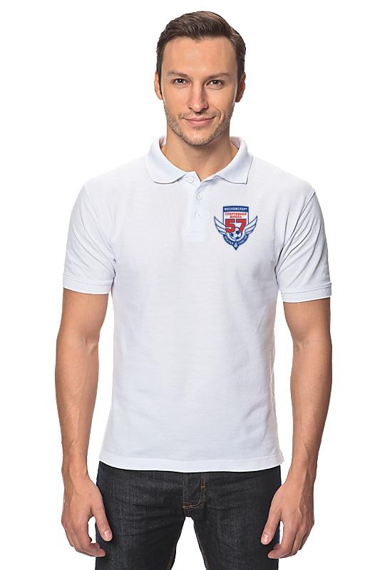 Printio Фк крылья советов москва футболка wearcraft premium printio фк крылья советов москва 2