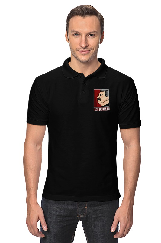 Рубашка Поло Printio Сталин емельянов ю в генералиссимус сталин