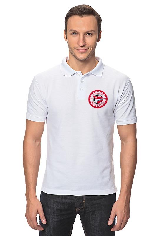 Рубашка Поло Printio Фк знамя труда рубашка поло printio фк нефтехимик