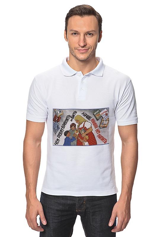 Рубашка Поло Printio Советский плакат, 1928 .