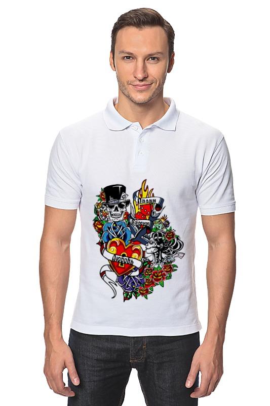 Рубашка Поло Printio Палки, камни, любовь