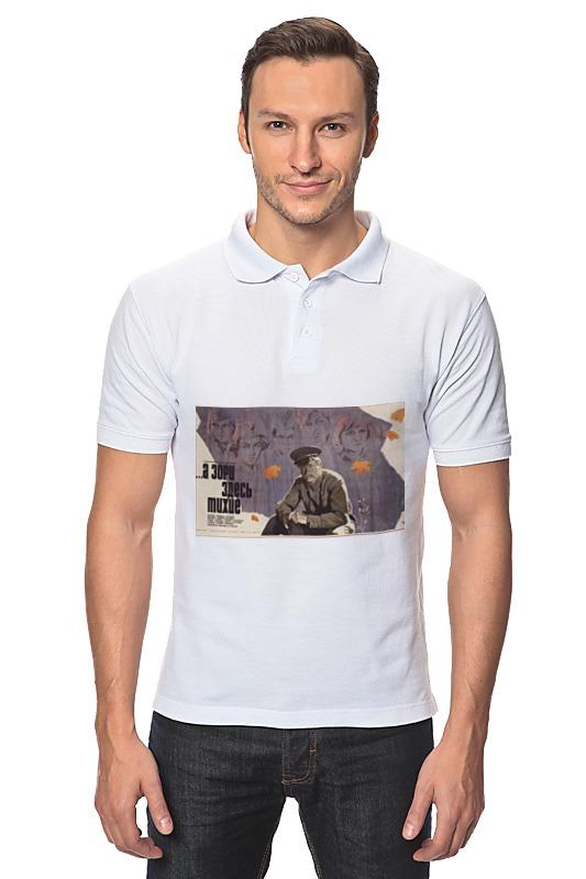 Рубашка Поло Printio Афиша к фильму а зори здесь тихие, 1980 г. рубашка поло printio афиша к фильму добро пожаловать 1964 г