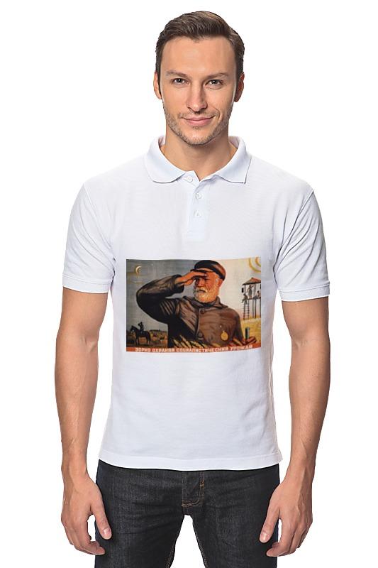 Рубашка Поло Printio Советский плакат, 1936 г.