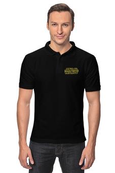 """Рубашка Поло """"Star Wars"""" - фантастика, star wars, звездные войны"""