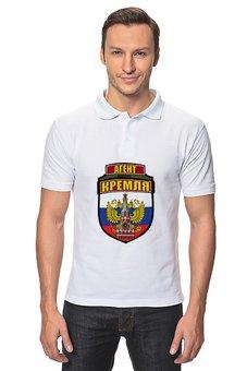 """Рубашка Поло """"агент кремля"""" - агент, ссср, россия, путин, кремль"""