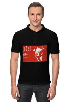 """Рубашка Поло """"Советский плакат, 1976 г."""" - ссср, ленин, плакат, кпсс"""
