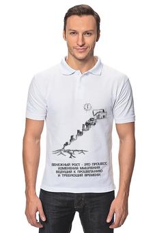 """Рубашка Поло """"денежный рост!"""" - лестница, денежный рост"""