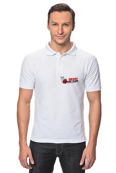"""Рубашка Поло """"Юбилейная"""" - радио, юбилейная, радиолюбитель, радиоклуб"""