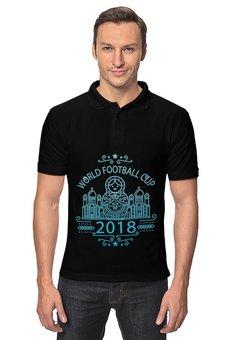 """Рубашка Поло """"Футбол"""" - футбол, спорт, матрёшка, 2018"""