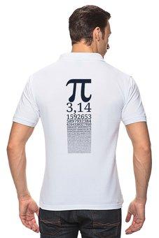 """Рубашка Поло """"Число Пи"""" - математика, алгебра, гик, число, пи"""