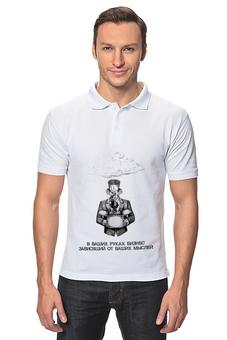 """Рубашка Поло """"бизнес в ваших руках!"""" - мысли, бизнес"""