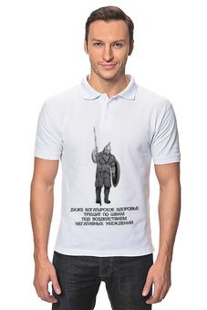 "Рубашка Поло ""богатырское здоровье!"" - богатырь, здоровье"